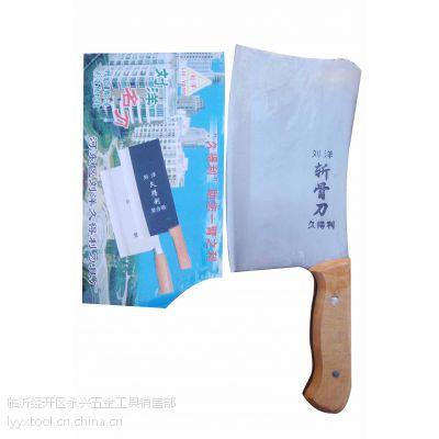 供应刘洋久得利斩骨刀1# 2# 3# 电泳砍骨刀 多用砍斧