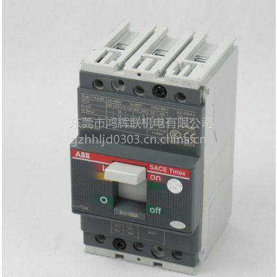 供应ABB通用型接触器A110-30,加辅助触点-11