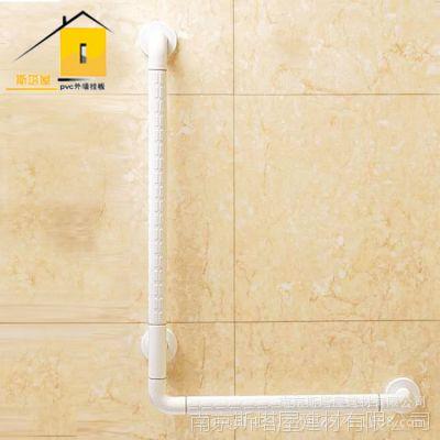 厂家直销无障碍扶手 残疾人 老年人L型浴室扶手 品质保证