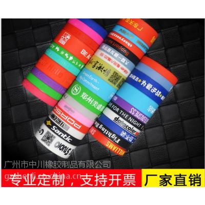 2022年北京冬奥会指定专用硅胶手环,时尚手环中国特色