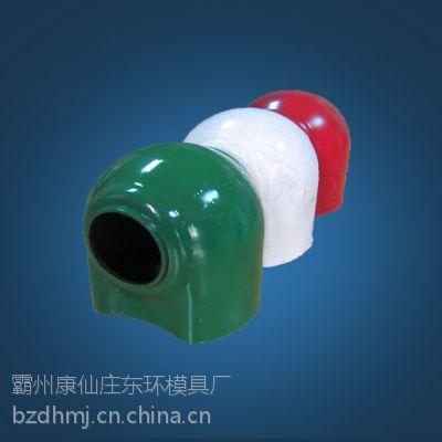 霸州东环模具厂提供高质量散热器片头模具制作