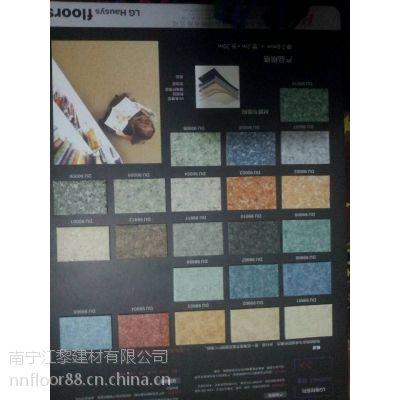 LG 洁福 韩华 博尼尔PVC塑胶地板