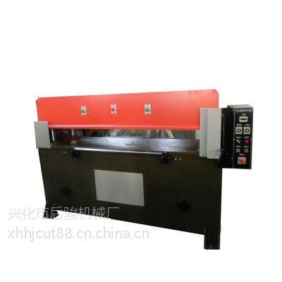 液压四柱平面裁断机下料机 兴化二手皮革下料机 直销欢迎前来订购