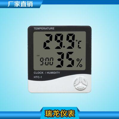 数字温度计 室内电子温湿度计HTC-1 家用温度计 湿度计有闹钟