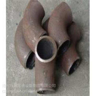南京无缝弯头,百源管道(图),90度碳钢无缝弯头