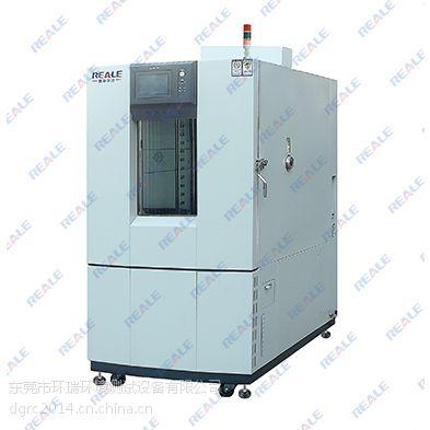 选恒温恒湿试验箱,来【REALE】,技术一流