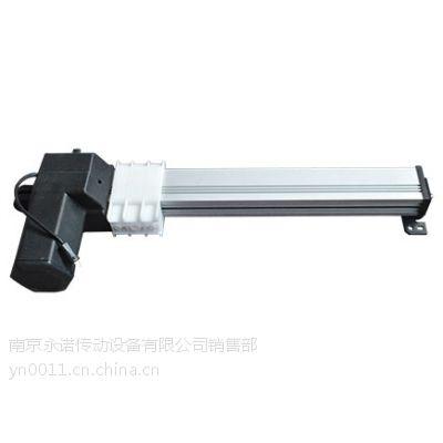 供应电动滑杆 推杆滑块 电动滑块推杆 、微型电动滑杆电机24V