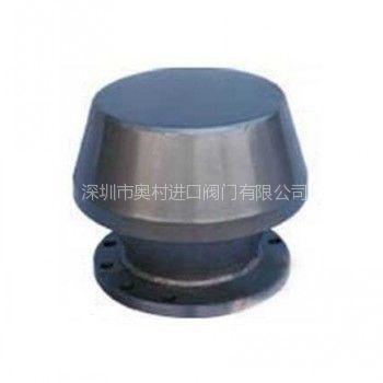 供应进口阀门-GHF-1型防火呼吸阀