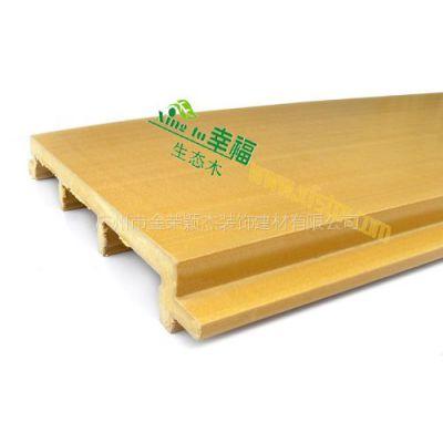 供应木塑装饰扣板、墙板