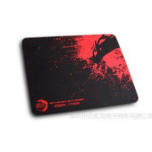 供应极旨 GA30 鼠标垫 笔记本 电脑 游戏鼠标垫 CF个性dota 便携
