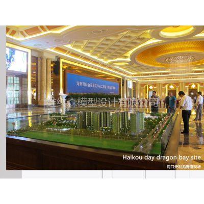 供应房地产售楼模型