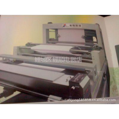 供应KT-800A  平网印花机  高标准高配置全自动电脑程控平网印花机