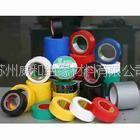 供应绸布 漆布 玻璃纤维套管 绝缘浸渍无纬绑扎带 DM,NHN ,NMN ,PMP白布带