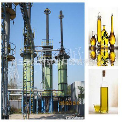 供应2012废机油二次蒸馏炼油成套炼化设备