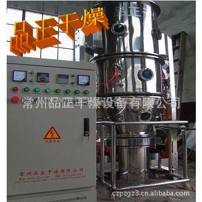 供应供应茶多酚干燥设备-冲剂食品一步制粒机-沸腾制粒干燥机