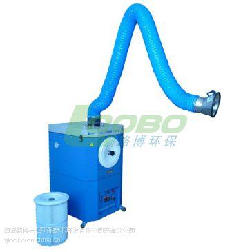 供应天津移动自动反吹焊接烟尘净化器工业废气处理