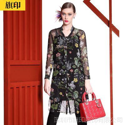 旗印欧美大牌中长款植物印花真丝连衣裙衬衫领裙子薄款QY5CL2410
