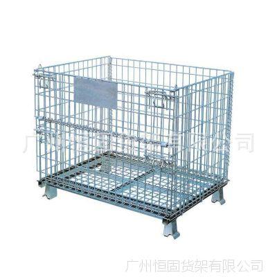 供应折叠式仓储笼,仓库笼,蝴蝶笼,广州仓储笼,仓储笼出口