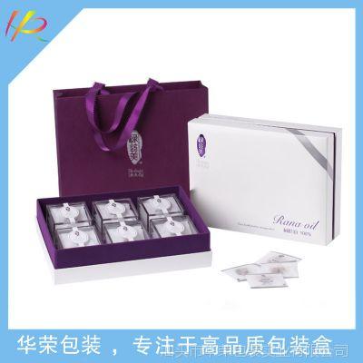 广东汕头厂家 保健品 林蛙油包装盒 胶囊包装盒 海豹油包装盒