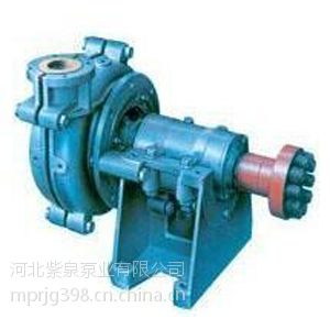 HP型渣浆泵-河北紫泉泵业公司