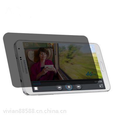 LG防窥膜 进口手机膜 三星NOTE3 360度防窥 批发 厂家直销
