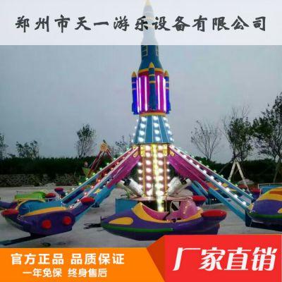 航空之旅儿童游乐设备8臂自控飞机 天一游乐场主题游艺机