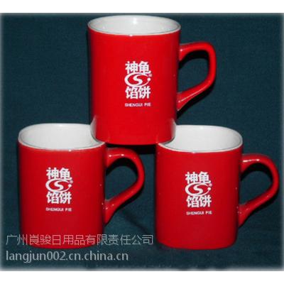 广州番禺广告杯定制|定做广告陶瓷杯|定做陶瓷杯厂家定做