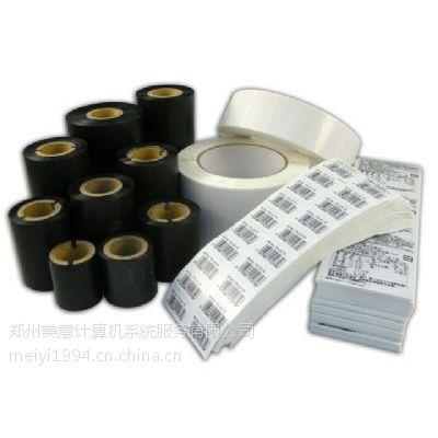 供应河南郑州条码耗材办公耗材碳带打印耗材碳带色带