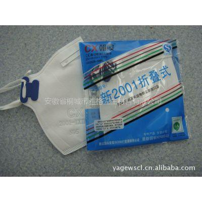 【安徽雅格】商家促销供应CX朝霞 质量稳定 折叠式口罩 品质卓越