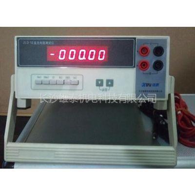 供应ZLD-10直流电阻测试仪,电阻测试仪,漆包线检测仪器