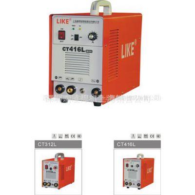 供应上海通用电焊机CT312L逆变直流氩弧/切割/手工焊三用机