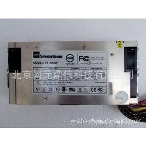 供应ST-300UP ST-302UP 300W 24P接口 七盟 1U电源 工控机 服务器电源
