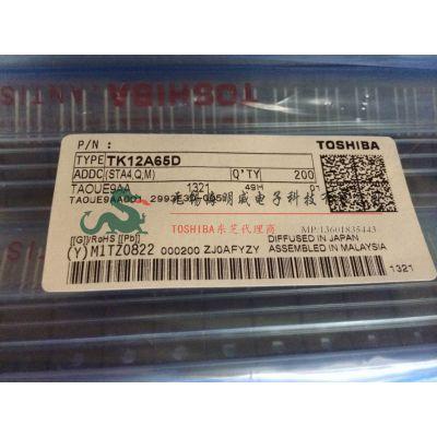 东芝TK12A65D现货代理商