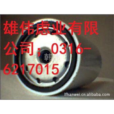 供应WF2144康明斯滤芯
