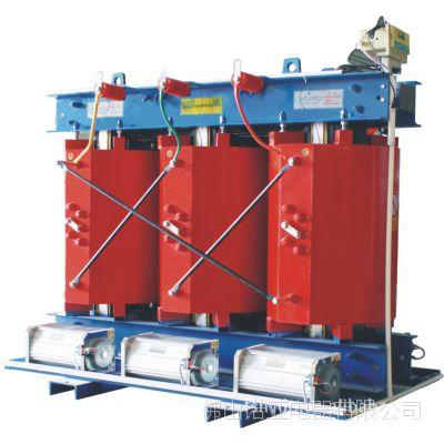 厂家供应节能降耗型非晶干变三相干式变压器 SCB10配电