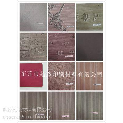 天花板热转印花纸,吊顶热转印,铝天花板纸,热转移印花纸,大理石纹纸,1.27米木纹纸