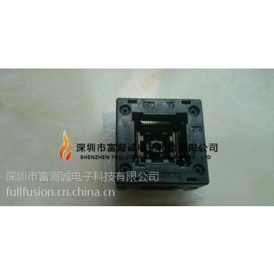 Enplas IC插座OTQ-52-0.65-03 QFP52PIN 弹压式测试座