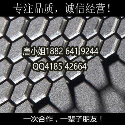 供应特殊规格冲孔网--六角孔冲孔网|六角孔冲孔板|不锈钢六角孔网|六角孔镀锌网|六角网