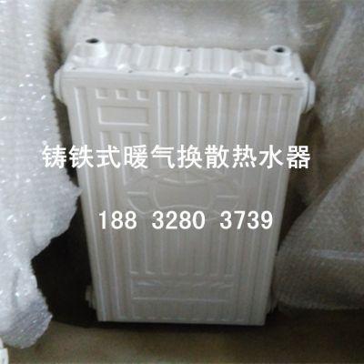 供应铸铁暖气换热器 热水交换器 25米铜管能洗澡
