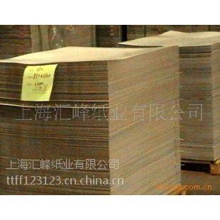汇峰纸业专业供应混浆牛皮纸(国产牛皮纸)