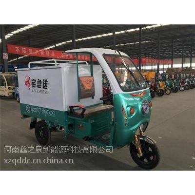 长春市电动三轮车|河南鑫之泉|家用电动三轮车