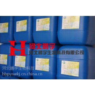 食品级植酸钠 河北鹏宇植酸钠生产厂家