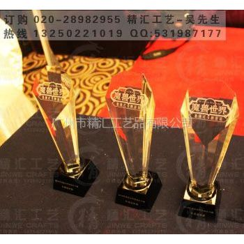 供应魔兽世界游戏奖杯,网络游戏奖杯,游戏公司玩家奖杯,游戏比赛奖杯定做,上海北京水晶奖杯定做