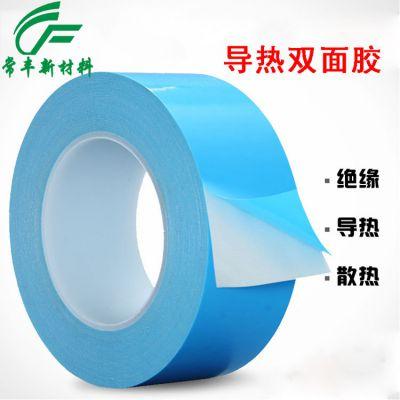 东莞【常丰】直销导热双面胶 LED灯条专用 铝基板专用胶带可模切定制