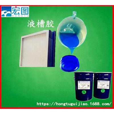 仿道康宁进口原料制作的液体硅胶过滤器密封专用果冻胶