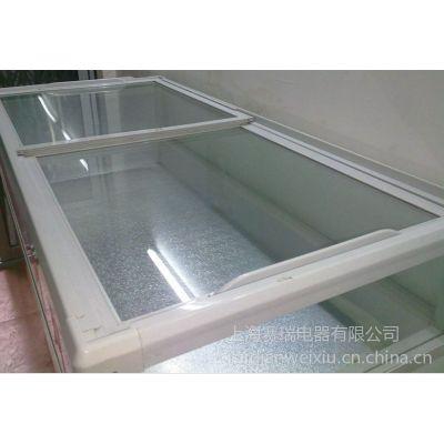 供应宏祥)维修上海宏祥冰柜售后电话《官方服务》