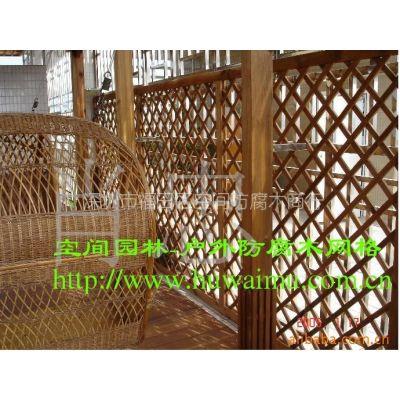 供应木屋工程实木材料天然防腐木红雪松