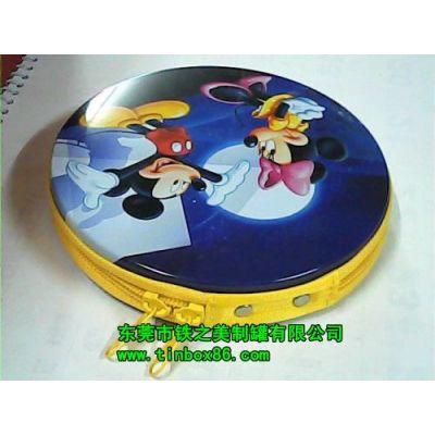 供应拉链CD包,光盘包,喋片包,CD包装铁盒