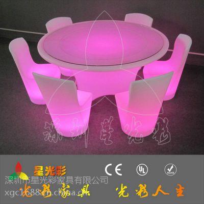 供应2014时尚夜光LED茶几 发光户外圆桌子 星光彩LED发光茶几