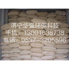 供应塑料开口剂 赵联玉13001638738